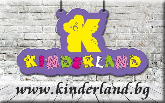 Children's store Kinderland